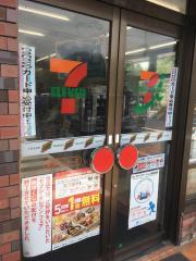 セブンイレブン 那須インター店