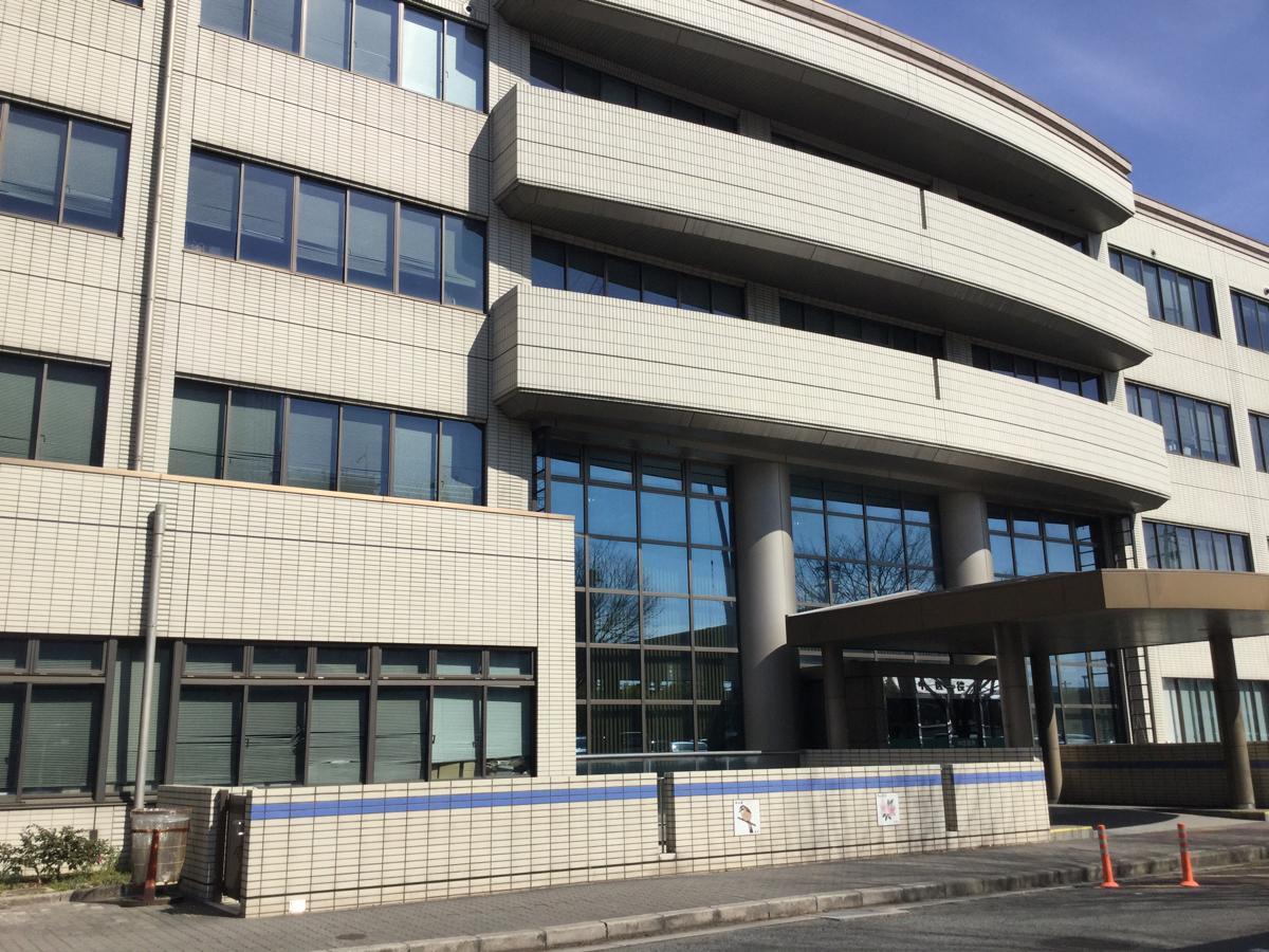 堺市中保健センター