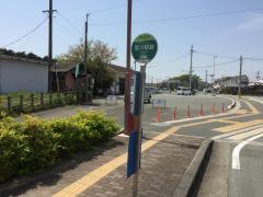 「宮川駅前」バス停留所