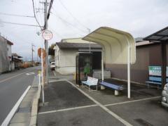 「八小路」バス停留所