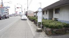 「馬木」バス停留所