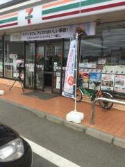 セブンイレブン 江戸崎小角店
