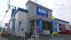 AOKI 津久井城山店