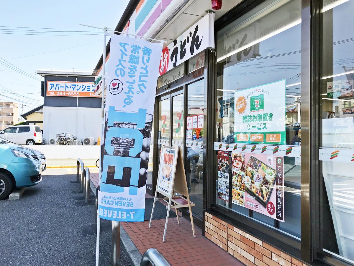 セブンイレブン熊本帯山6丁目店