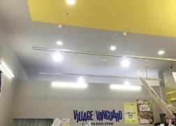 ヴィレッジヴァンガード浦添パルコシティ店