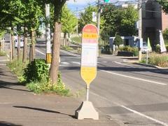 「北郷公園」バス停留所