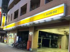 オリックスレンタカー野田阪神駅前店