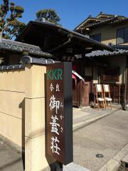 KKR奈良みかさ荘