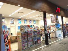 JTBイオンモール広島府中店