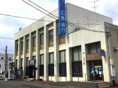 広島銀行松永支店