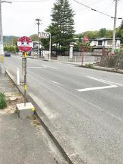 「湯町」バス停留所