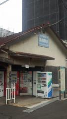 浜寺駅前駅