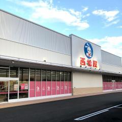 西松屋 スーパーセンターオークワ南紀店