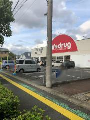 V・drug 豊田梅坪店