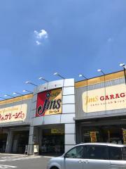 ジェームス 名古屋西店