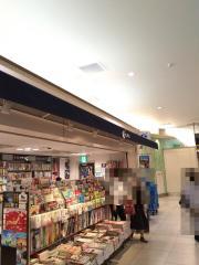 リブロ ecute大宮店