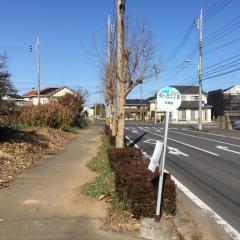 「松ケ丘三丁目(竜ケ崎市)」バス停留所