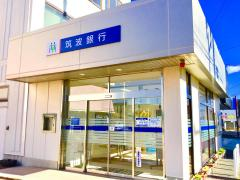 筑波銀行大みか駅前支店
