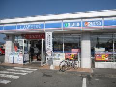 ローソン 松茂広島店