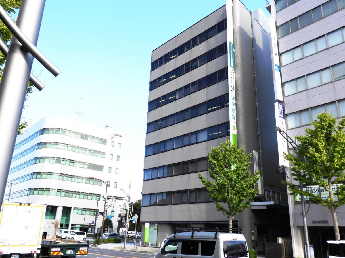 あいおいニッセイ同和損害保険株式会社 鳥取支店米子支社