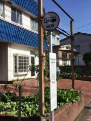 「立川2」バス停留所