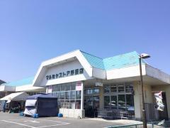 マルミヤストア野田店