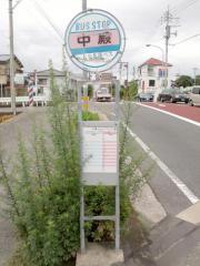 「中殿」バス停留所