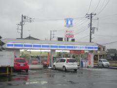 ローソン 水戸見川3丁目店