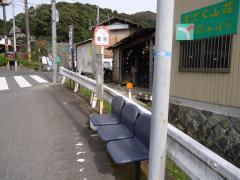 「蕎原(葛城登山口)」バス停留所