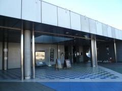 駒沢オリンピック公園総合運動場体育館