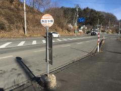 「外庄ケ畑」バス停留所