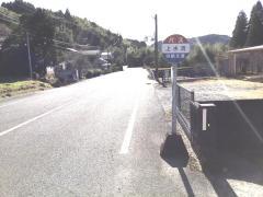 「上水流」バス停留所