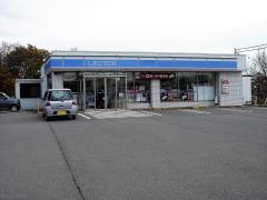 ローソン 峰浜沼田店