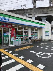 ファミリーマート 北田辺店