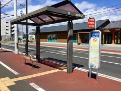 「国分寺薬師堂前」バス停留所