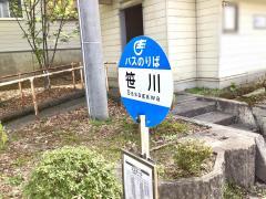 「笹川」バス停留所