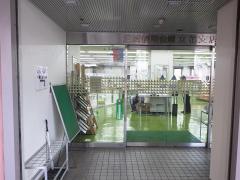 尼崎信用金庫立花支店