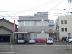 阿部内科・消化器科医院(三条市塚野目)【ホームメイト ...