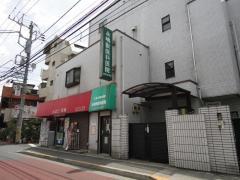 永嶋獣医科医院