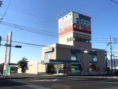 フタタ佐賀西バイパス店