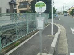 「中尾第二公園」バス停留所
