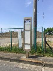 「連光寺」バス停留所