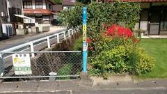「港別」バス停留所