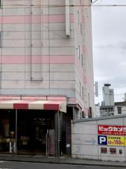 岡山メルパ