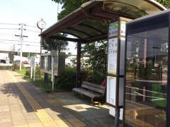 「鎌ケ谷市役所」バス停留所