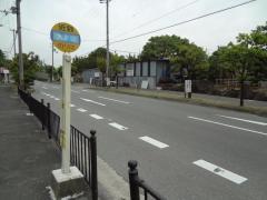 「大東橋」バス停留所