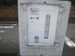 「今村前」バス停留所