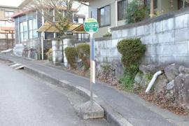 「南一番町」バス停留所