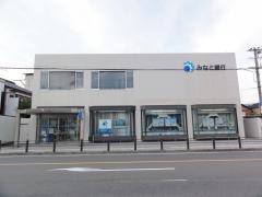 みなと銀行山崎支店