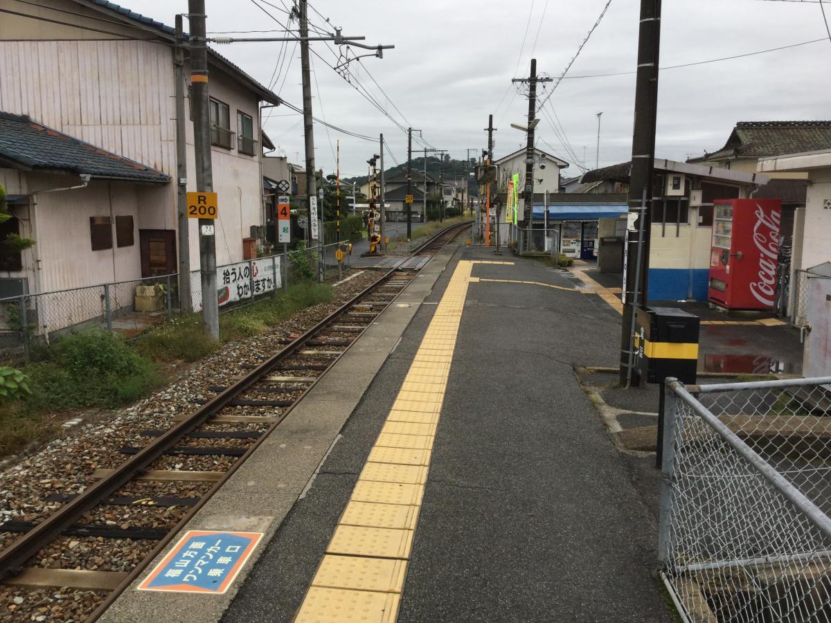 道上 駅 から 福山 駅